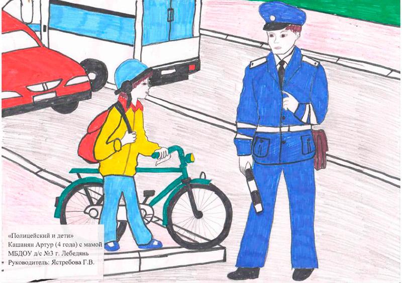 Как рисовать полицейского с ребенком